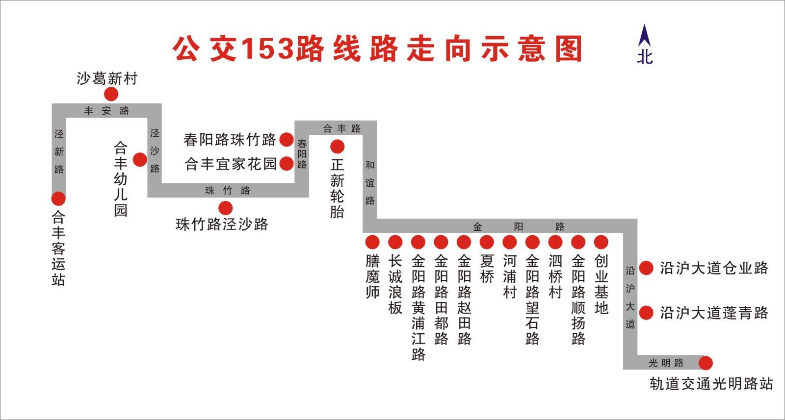 电路 电路图 电子 原理图 1600_857